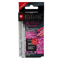 EVELINE NAIL THERAPY ACRYLIC TOP COAT (ЗАЩИТА ОТ СКАЛЫВАНИЯ) LSN-18