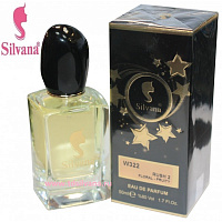 "322-W ""SILVANA"" RUSH 2 FLORAL-FRUITY"